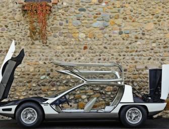 Photo Of The Day: The Lamborghini Marzal Concept